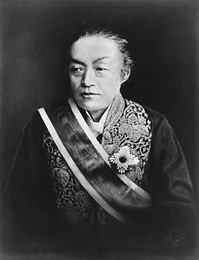 Prince Iwakura visits the United States and Europe.