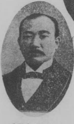 Ibuka Kajinosuke (井深 梶之助?, 1854-1935) was a Japanese samurai of the late Edo period, who became a Christian during the Meiji era. He was born in Aizu, and fought in the Boshin War. In his adult life, he also became an ordained minister, and was an educator.