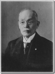 A very severe attack  upon Christianity by Professor Inoue Tetsujiro.1893!