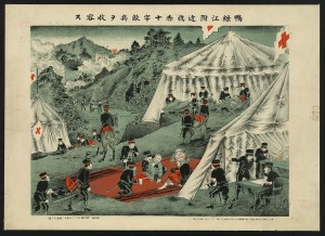 War with China, 1894 and the Red Cross Society!