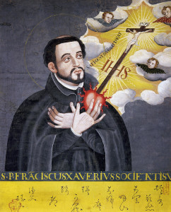 A painting of St. Francis Xavier, held in the Kobe City Museum.